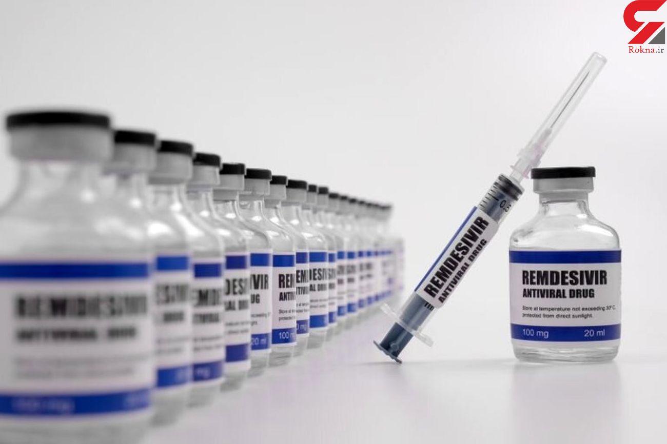 داروی رمدسیویر در ابتلا به قارچ سیاه تاثیری ندارد