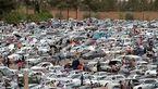 نرخ خودروهای دست دوم کمتر از پانزده میلیون تومان