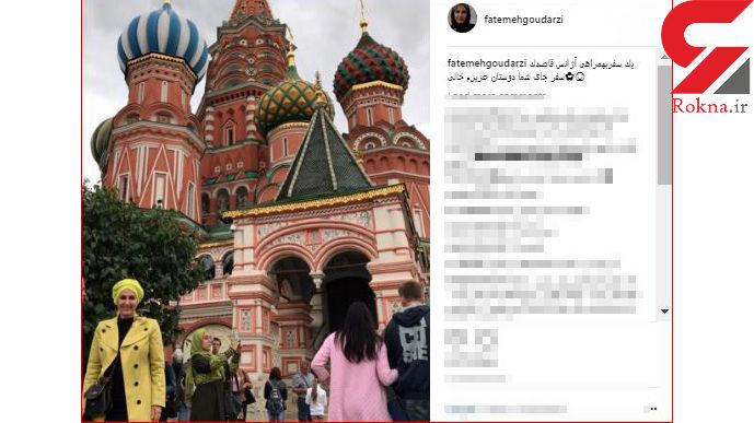 عکس زیبای فاطمه گودرزی در مسکو!