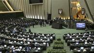 تجلیل نمایندگان از قوه قضائیه بهخاطر مبارزه با فساد