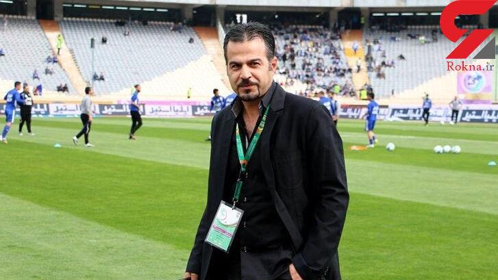 داماد ناصر حجازی سرپرست استقلال شد