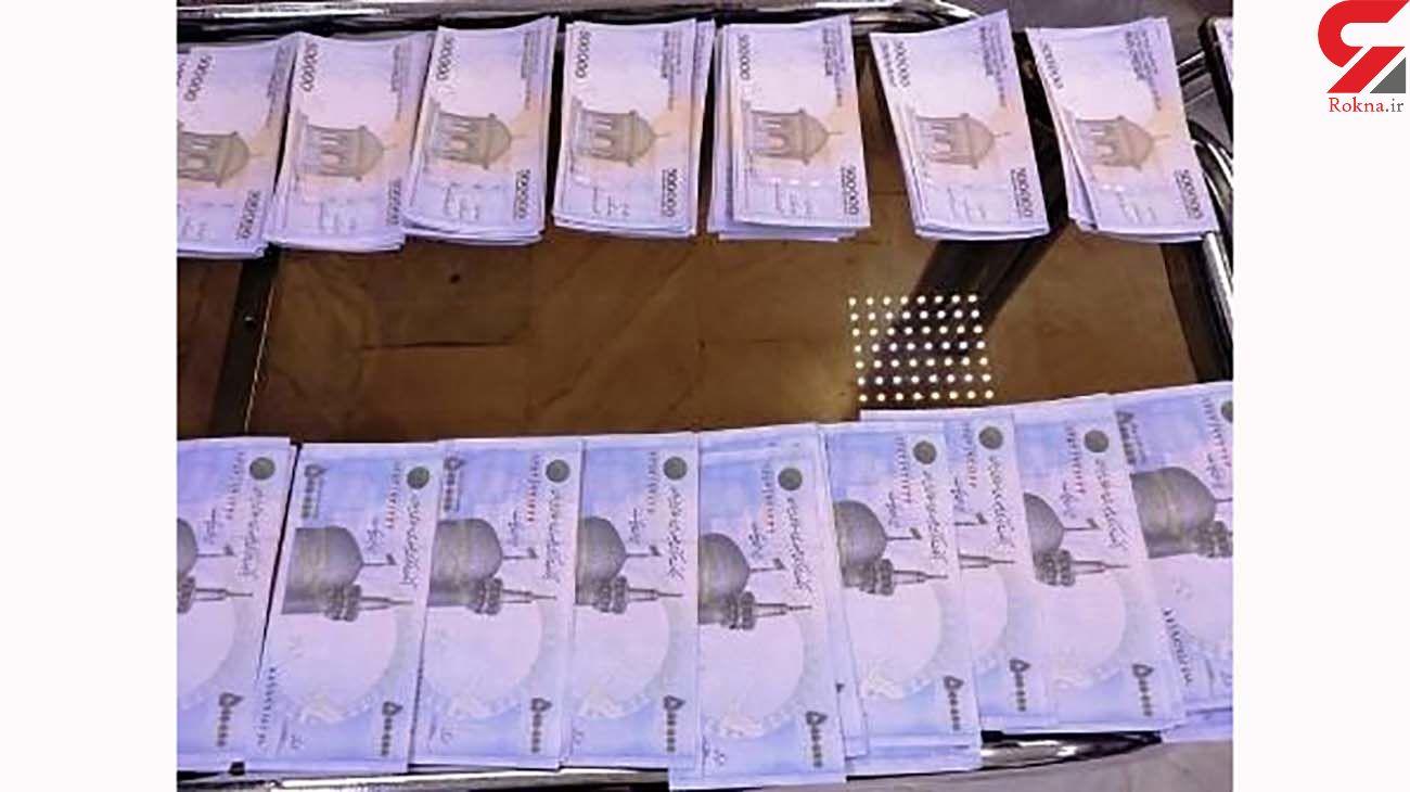 کشف 500 میلیون ریال چک پول تقلبی در کرمانشاه