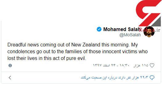 واکنش محمد صلاح به حمله تروریستی به مسلمانان در نیوزلند+عکس