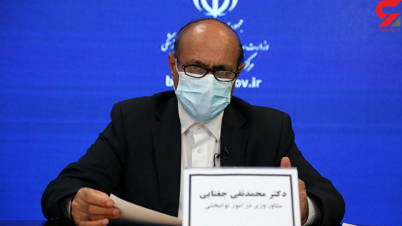 پیام تبریک مشاور وزیر بهداشت به مناسبت روز جهانی معلولین