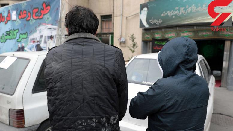 دستگیری سوداگران مرگ در لاکچری ترین محله آبادان