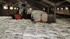آغاز ثبت سفارش واردات برنج از فردا+سند