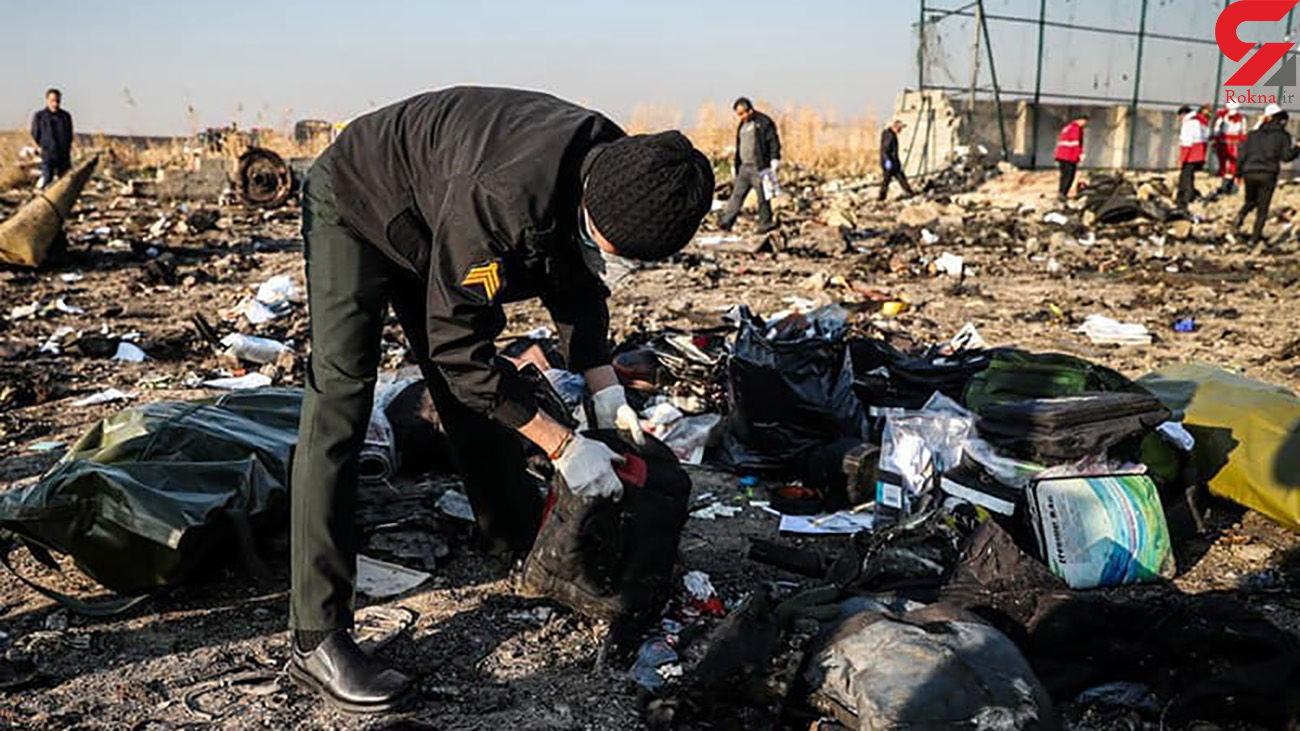 Iran strongly rejects Ukraine's statement on plane crash