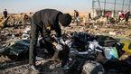 سقوط هواپیمای اوکراینی غیر عمدی و ناشی از خطای انسانی بوده است