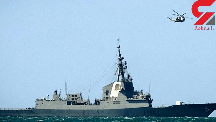 اسپانیا ناوچه خود را از گروه ضربت آمریکا در خلیج فارس خارج کرد