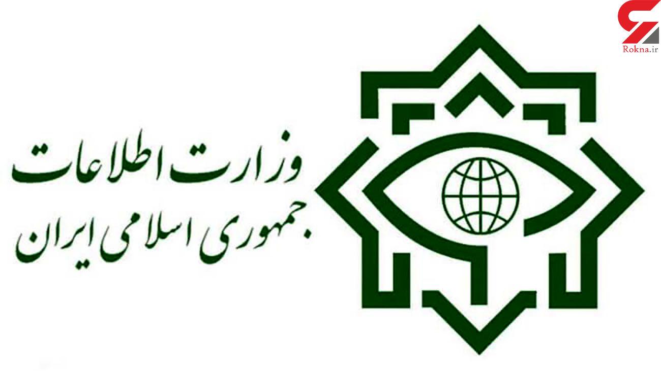 هلاکت مرد اروپایی در خاک ایران به دست وزارت اطلاعات / باند بین المللی قاچاق مواد مخدر متلاشی شد
