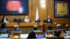 جلسه شهردار با اعضای شورای شهر تهران
