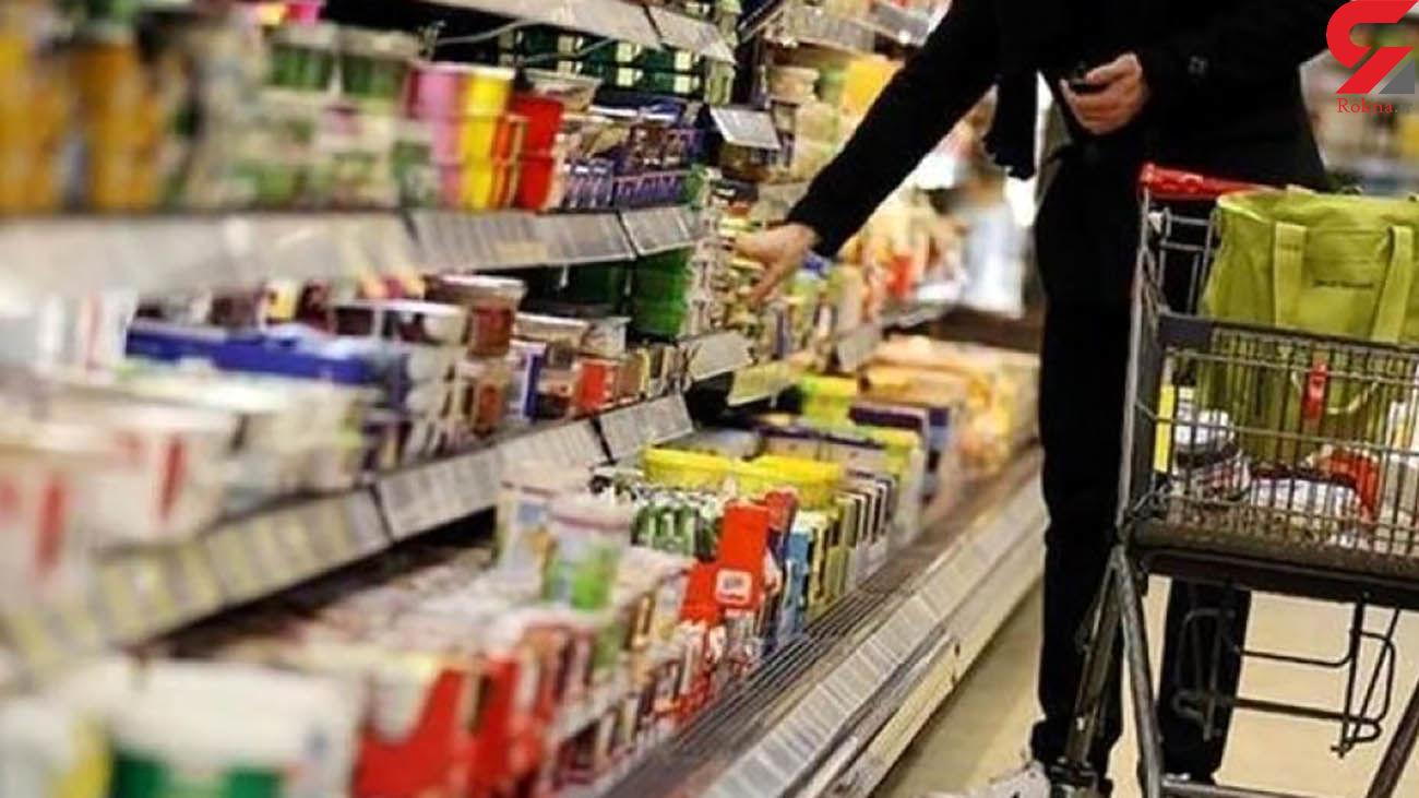 قیمت مرغ، گوشت قرمز و دیگر اقلام اساسی در ماه رمضان