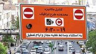 پیشنهاد لغو موقت طرحهای ترافیکی برای کاهش استفاده از حمل و نقل عمومی