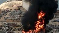 آتش سوزی شدید در بندر بیروت + جزئیات
