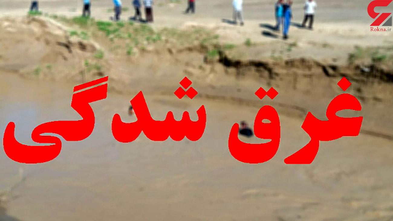 مرگ دردناک 2 کودک در هرمزگان / عصر امروز همه اشک ریختند