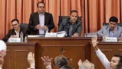 اولین جلسه رسیدگی به پرونده تعاونی مالی و اعتباری ثامن الحجج برگزار شد