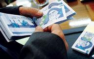 جاماندگان یارانه معیشتی دولت در این تاریخ پول دریافت می کنند