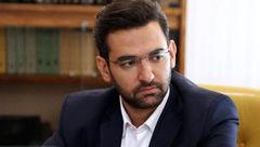 پرده برداری وزیر ارتباطات از کلاهبرداری 22 میلیارد تومانی از مردم