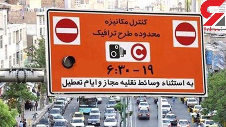 احتمال تغییر در طرح ترافیک تهران / پلیس پیشنهاد خود را برای شهرداری ارسال کرد