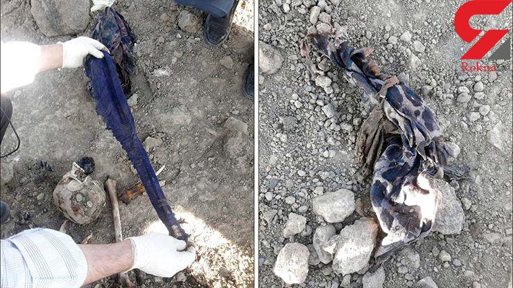 2 شال آبی و گلدار زنانه بالای جسد خورده شده توسط حیوانات / در مشهد رخ داد