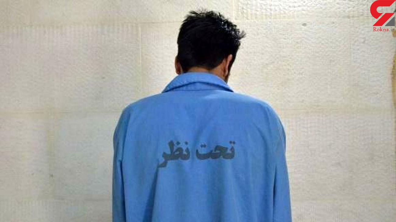 قتل پسر 15 ساله فقط با یک ضربه کله در تهران ! + جزییات تلخ