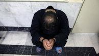 قتل هولناک زن جوان تهرانی در جاده چالوس / او خائن بود ! + عکس