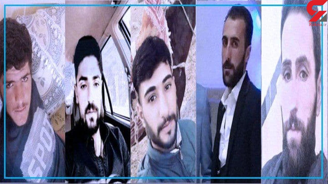 جسد 5 کولبر بعد از یک هفته بدون کمک ترکیه و با تلاش اهالی روستا پیدا شد