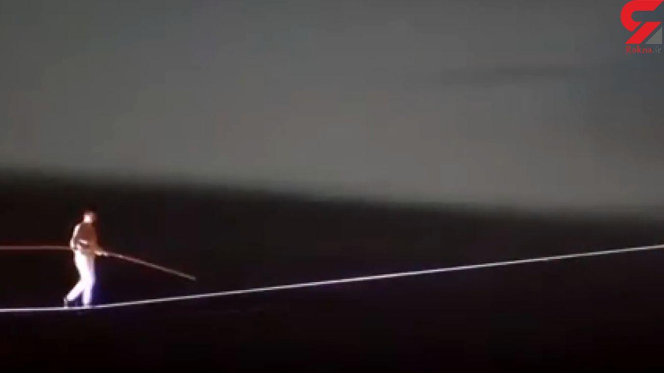 بندبازی در شب + فیلم