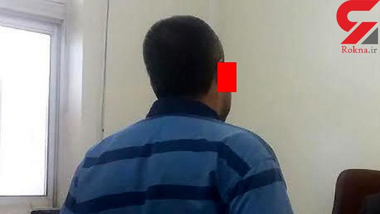 تجاوز به زن شوهردار همسایه در تهران / متهم در دادگاه: به زور نبود ! + عکس