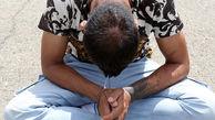 قاتل فراری در ساری دستگیر شد / جنایت عجیب شب گذشته رخ داد