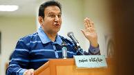 فساد بانکی حسین هدایتی در نشست تخصصی بررسی شد