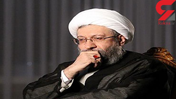 رئیس قوه قضاییه درگذشت قائم مقام دبیر و عضوحقوقدان شورای نگهبان را تسلیت گفت