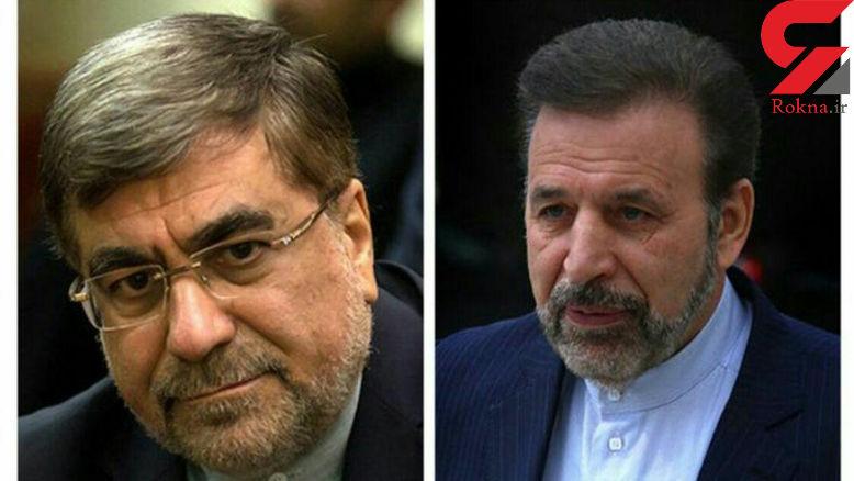رییس دفتر روحانی هم استعفا می دهد!