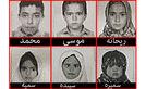 فوری /  6 دختر و پسر بچه در گرمسار مفقود شدند/ این کودکان را دیده اید؟ +عکس