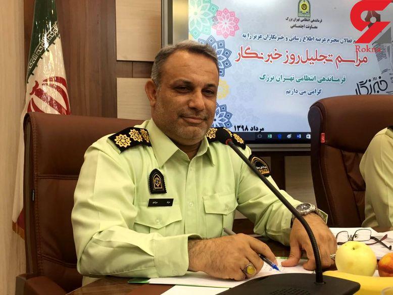 اطلاع رسانی بدون رانت خبری از اولین اولویت فرماندهی انتظامی تهران بزرگ است