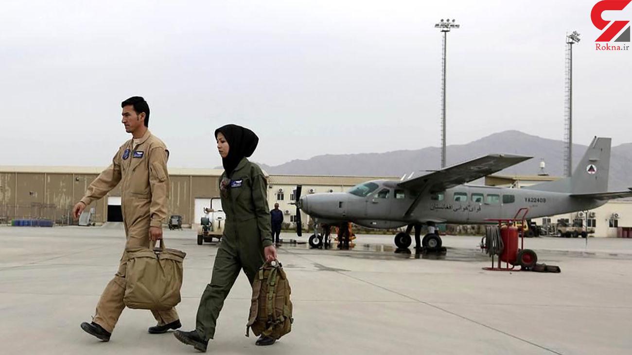 سنگسار خانم خلبان افغانستانی توسط طالبان / صفیه فیروزی کیست؟