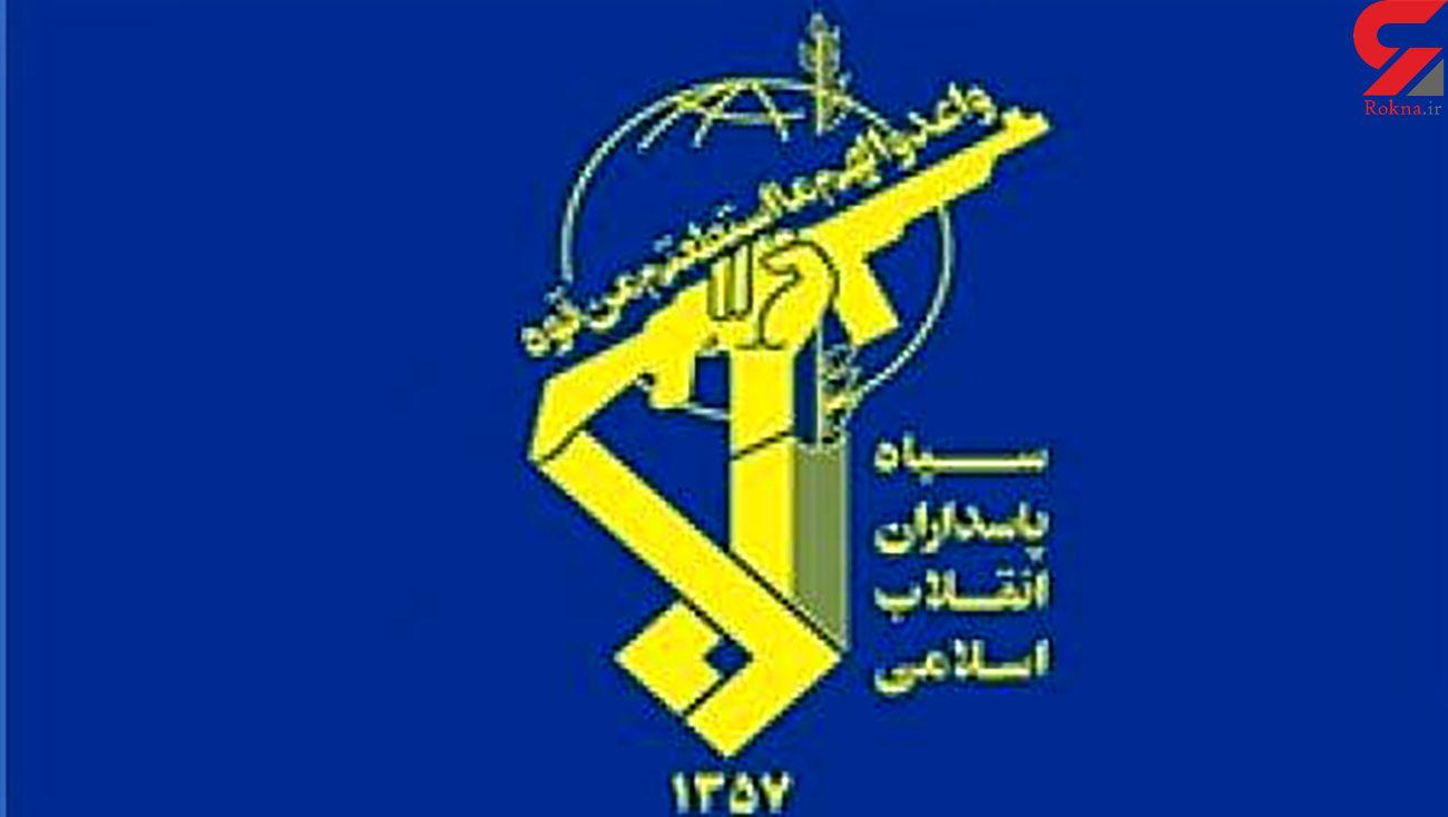 سپاه پاسداران بیانیه مهمی صادر کرد