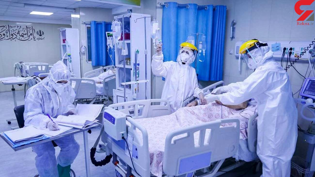 دو ماه ترسناک کرونایی در بیمارستان های کشور + جزئیات