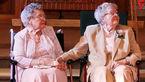 2 پیرزن 90 ساله در آمریکا با هم ازدواج کردند! +عکس