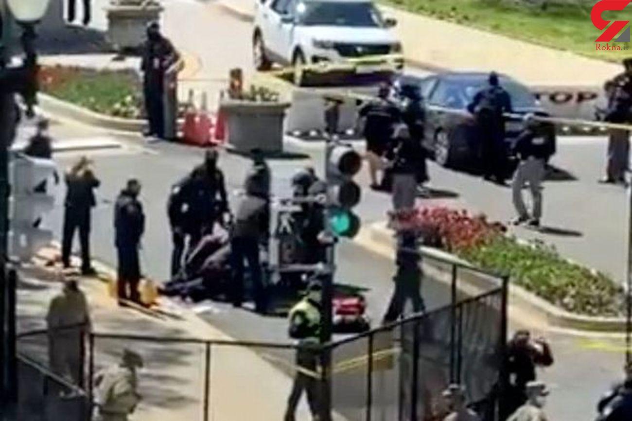 فرد مهاجم به کنگره آمریکا کشته شد + فیلم و عکس