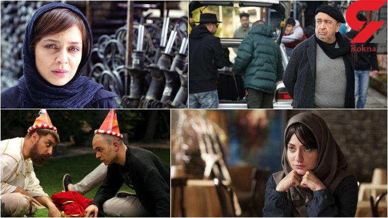 فیلم های مردودی امسال در جشنواره فجر