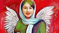 واکنش دفتر رهبر انقلاب به ماجرای تلخ رومینا اشرفی / قانون باید برخورد سخت بکند