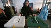 رایگیری غیرعلنی قانونگذاران پاکستان برای انتخابات اعضای سنا