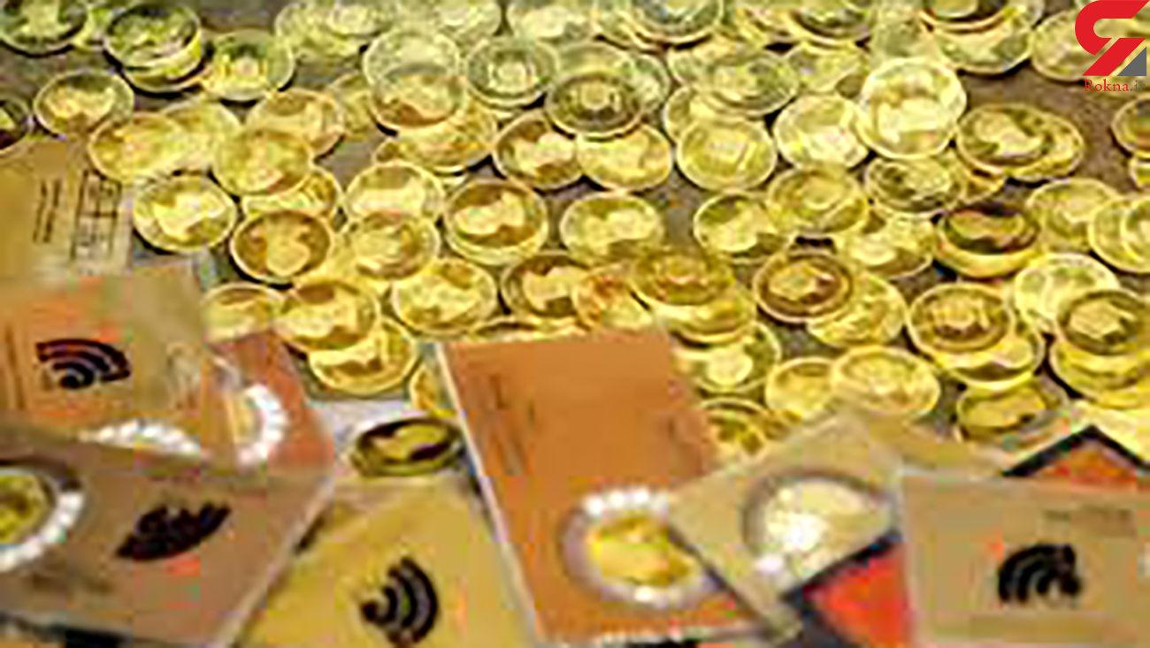 فیلم افشاگر درباره سکه های طلایی که در بازار ناخالص هستند + جزییات کلاهبرداری
