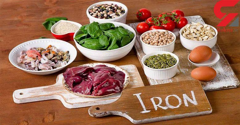 کمبود آهن در بدن چه نشانه هایی دارد؟