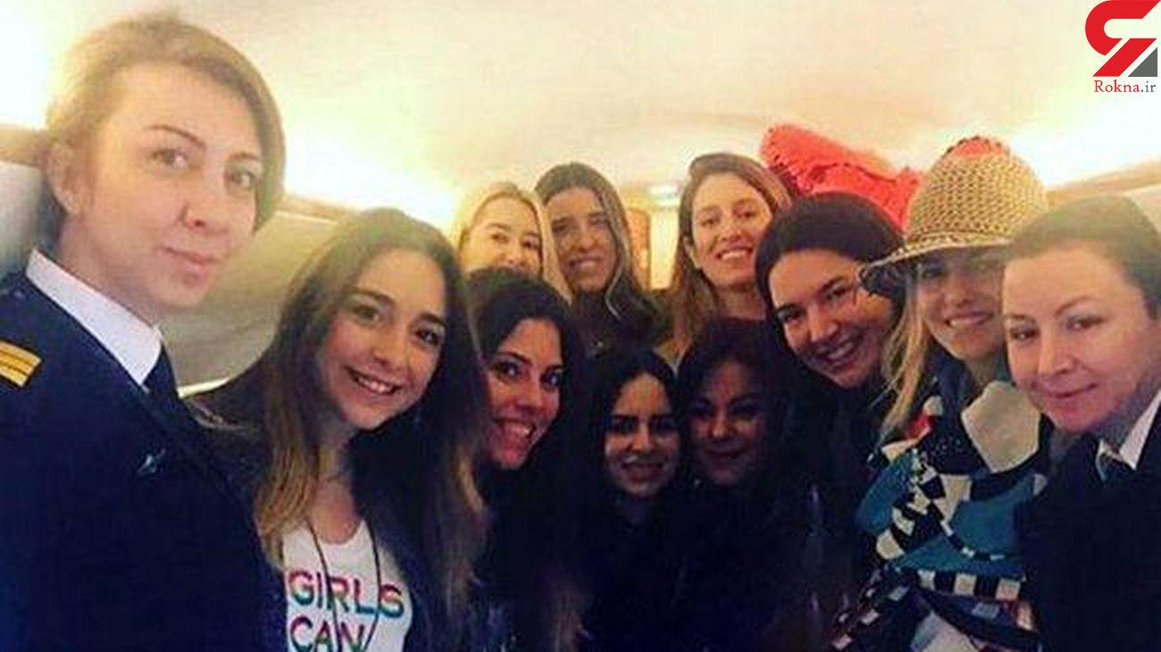 آخرین خبر از سقوط مرگبار هواپیمای 11 دختر ترکیه ای در دره عشق شهرکرد / جمله خانم خلبان در لحظه سقوط  + عکس ها