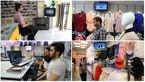 مردم و حاشیه های دیدنی مناظره تلویزیونی نامزدهای ریاست جمهوری + تصاویر