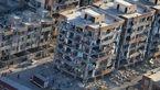 پیام تسلیت وزیر دادگستری به خانواده جانباختگان زلزله کرمانشاه