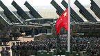 گاف رسانههای آمریکایی درباره آزمایش موشکی چین