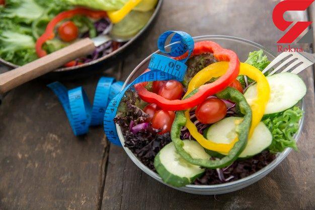 کاهش وزن با سبزی های شگفت انگیز